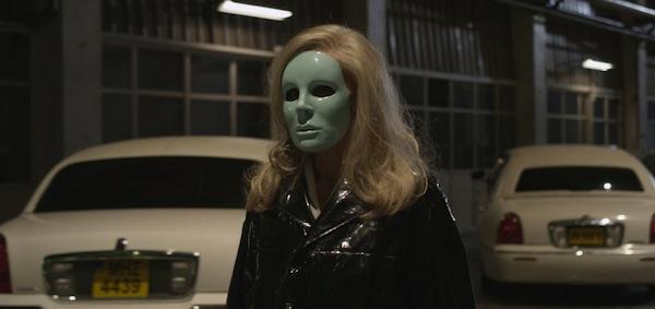 Holy Motors Mask