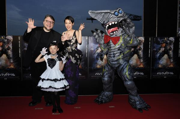 Pacific Rim Japan Premiere Feat Knifehead