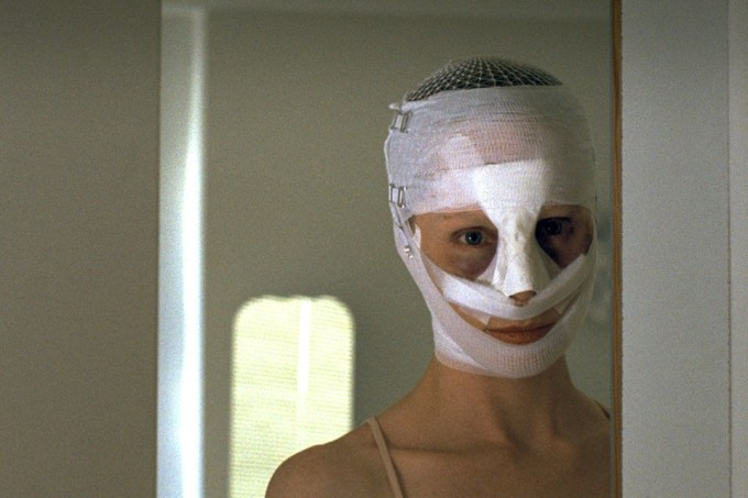Goodnight Mommy [Still]